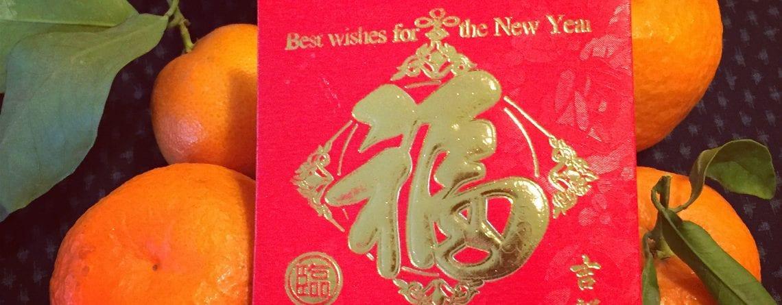 Gong Xi Fa Cai! Happy Ox Year 2021!