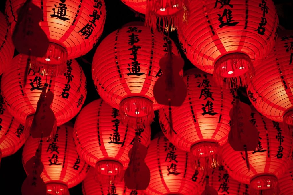 red lanterns celebrate the Lunar New Year